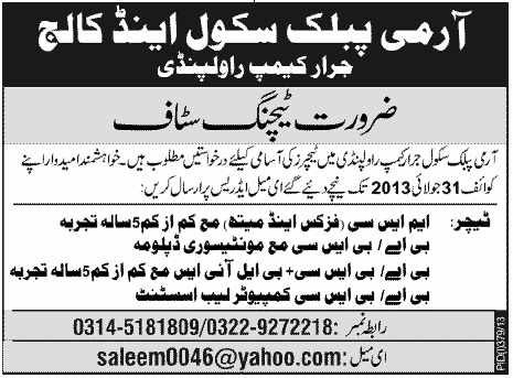 army publik school and collage jobs
