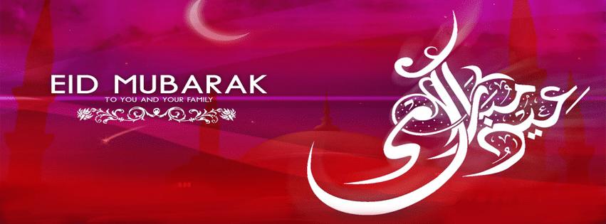 Happy Eid Mubarak Facebook Cover Photo