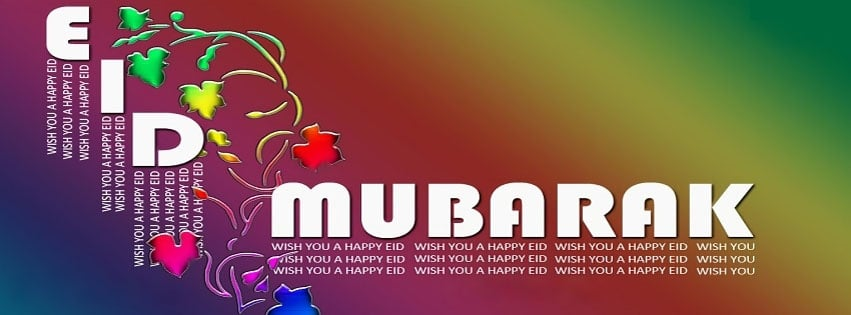 Colorful Facebook Cover for Special Eid