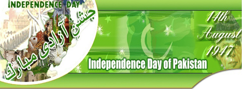 Essays on independence day of pakistan