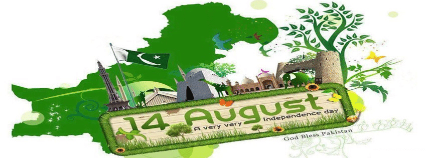 14th august an independance day 14th august an independance day free essays, 14th august an independance day papers most popular 14th august an independance day essays and papers at #1 14th august an independance day essays collection online.