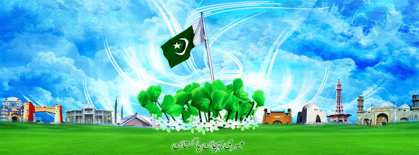Pakistan Independence Day 14th August Facebook Covers