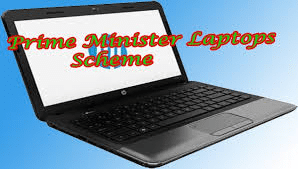 Shahbaz Sharif Laptop Scheme Registration Form 2013-14