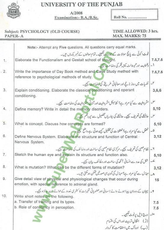 Psychology A PU paper Punjab University