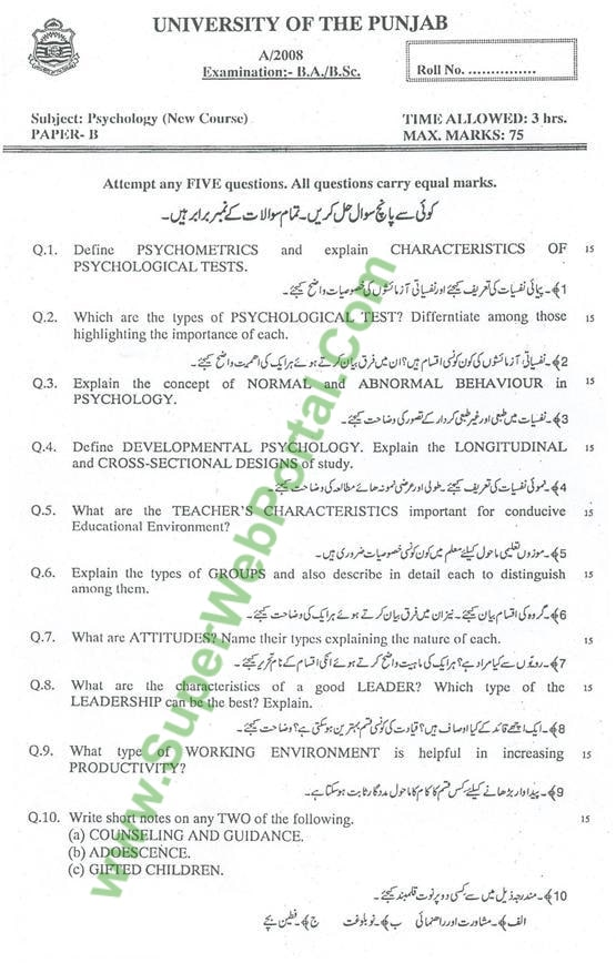 Psychology All Past Papers of Punjab University PU Download