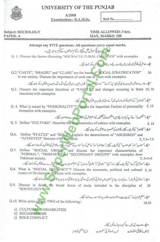 Sociology A & B Past Papers of University of the Punjab PU of 5 Years