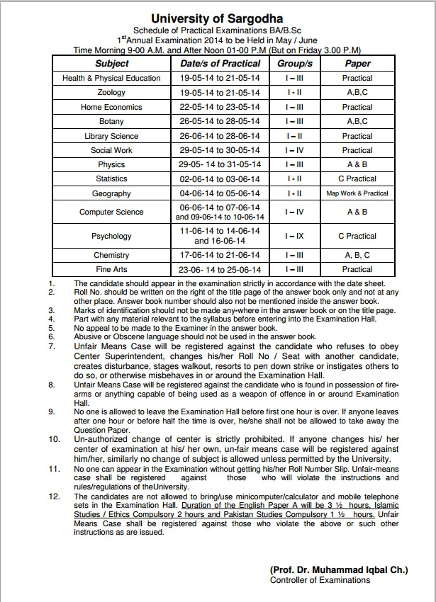 Annual exam datesheet 2014 of sargodha university