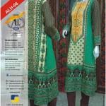 Aamir Liaquat Lawn 2015-Summer Collection Aanchal