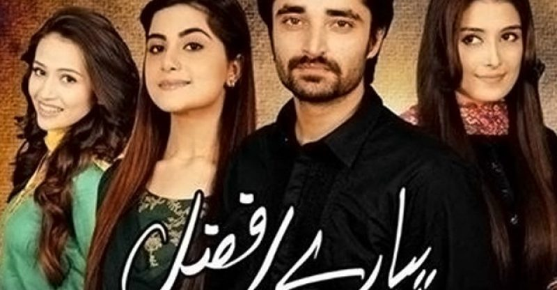 Best Ary Digital dramas list