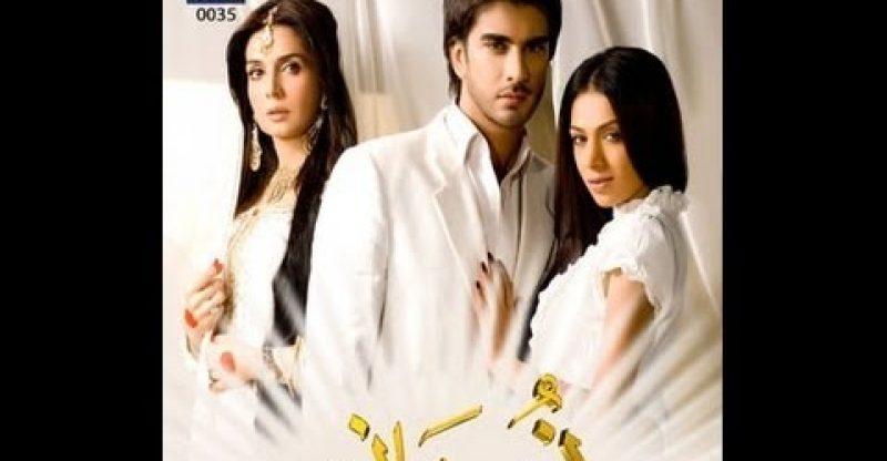 Imran Abbas Naqvi Famous Dramas List