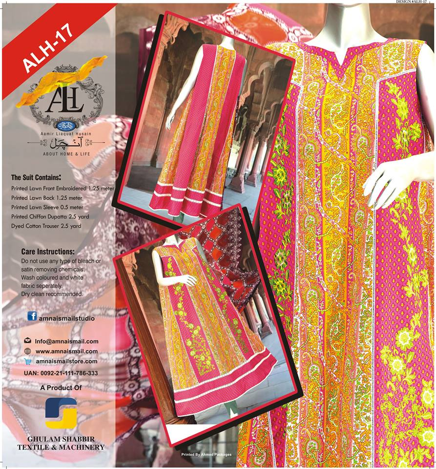 aamir liaquat lawn designs and prints for summer