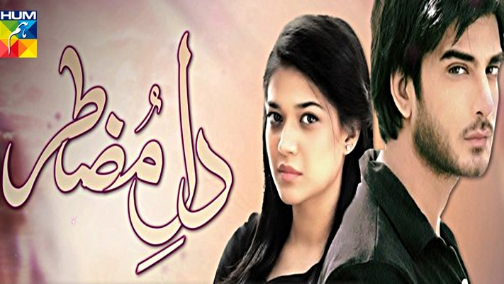 Top hum TV dramas
