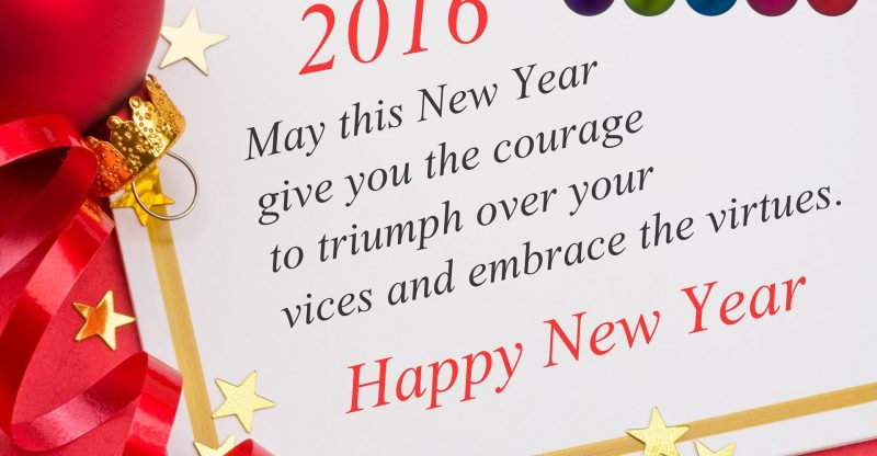 Happy new year 2016 quotes wishes message sms no comments m4hsunfo