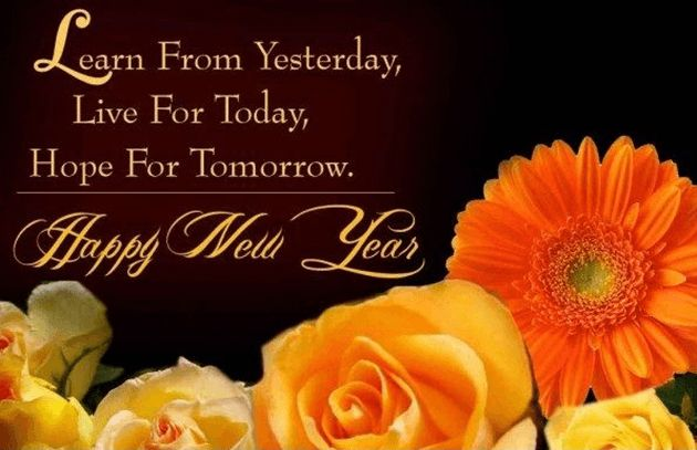 happy new year wishing romantic quotes 2016