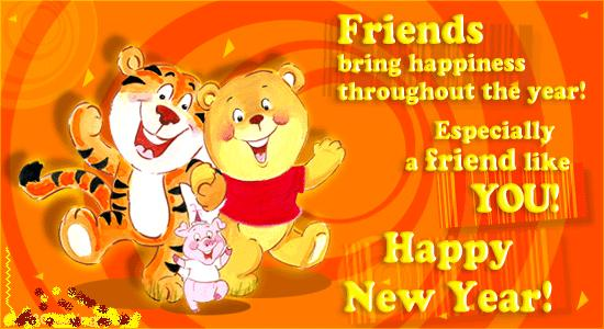 Happy-new-year-greetings-quotes