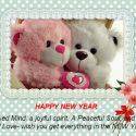 Romantic Happy New Year Messages for Girlfriends 2016