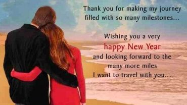 New Year 2016 Wallpapers and Images for Girlfriend IPhones